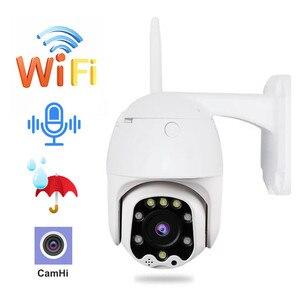 Image 1 - HISMAHO WIFI Camera 1080P HD Outdoor Speed Dome PTZ IP Camera Two Way Audio Thuis Cctv Surveillance Onvif p2P CamHi APP