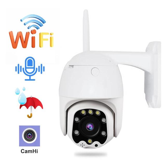 HISMAHO WIFI Camera 1080P HD Outdoor Speed Dome PTZ IP Camera Two Way Audio Thuis Cctv Surveillance Onvif p2P CamHi APP