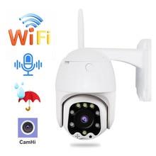 HISMAHO, cámara WIFI 1080P HD para exteriores, cámara domo de velocidad IP PTZ con Audio bidireccional, CCTV para casa, vigilancia de seguridad Onvif P2P CamHi APP