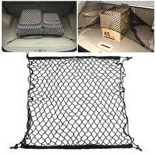 Filet à cargaison universel, pour coffre de voiture, 70x70cm, rangement de bagages, organiseur de marchandises en Nylon, filet à mailles élastiques extensibles, avec 4 crochets