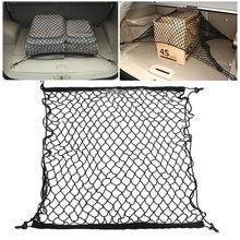 Universal Cargo Net for Car Trunk 70x70cm Trunk Luggage Storage Cargo Organizer Nylon Stretchable Elastic Mesh Net With 4 Hooks