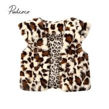 Г. Осенне-зимняя одежда для малышей милый теплый Леопардовый жилет для маленьких девочек, куртка меховой жилет От 1 до 6 лет