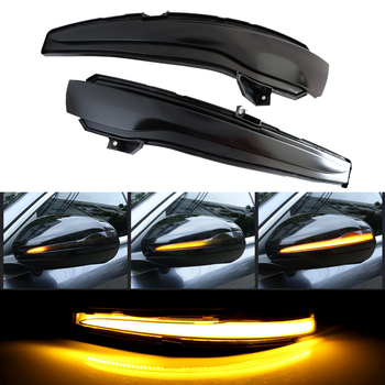 Car led Dynamic  turn signal light For Mercedes Benz C-CLASS W205 S-CLASS W222 S-CLASS W217 side wing  Mirror Blinker lamps