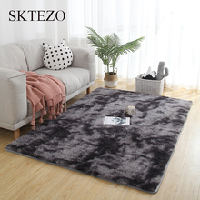 European Long Hair Fashion Bedroom Carpet Bay Window Bedside Rug Washable Personality Cover Gradient Color Living Room Carpet