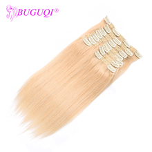 BUGUQI Hair Clip In Human Extensions Malaysian #613 Remy 16- 26 Inch 100g Machine Made