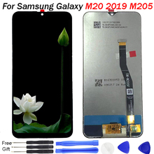 For Samsung Galaxy M20 LCD SM-M205 M205F Display Touch Screen Digitizer Assembly Replacement For 6.3