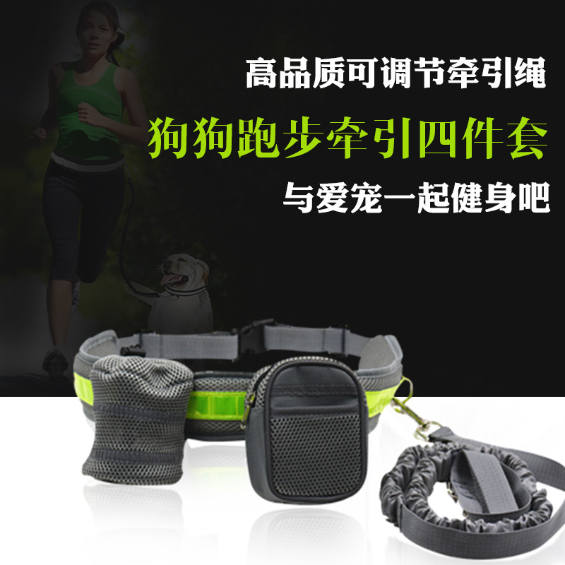 Dog Running Traction Set Four-piece Set Puppy Strap Hand Holding Rope Size Telescopic Adjustable Pet Traction Rope