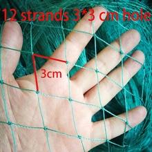 12 Strands Of 3cm Hole Anti-bird Net Garden Protection Fence Nets Chicken Nets Breeding Nets Fishing Nets Customize Your Size