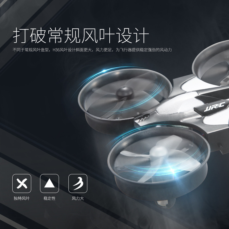 Jjrc H36 Mini2. 4G Quadcopter Headless Mode A Key Return Mini Unmanned Aerial Vehicle Toy