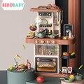 BEKOBABY 65 шт 93 см моделирование кухонный детский кулинарный набор игрушек для детей кухонные игрушки ролевые игры играть в обучение Развивающ...