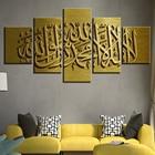 Modern Gold Canvas P...