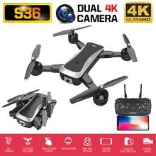 RC Quadcopter S36 Drone 4K HD ESC Wide Angle Dual Camera WIFI FPV Foldable Optical Flow Selfie Drones Professional Follow Me