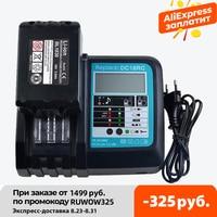 DC18RC Li-Ion Batterie Ladegerät 3A Lade Für Makita 14,4 V 18V Bl1830 Bl1430 Dc18Ra Elektrische Power DC18Rct Ladegerät USB prot