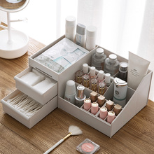 Cosmetic Storage Box Drawer Desktop Plastic Makeup Dressing Table Skin Care Rack House Organizer Container Mobile Phone Sundries цена