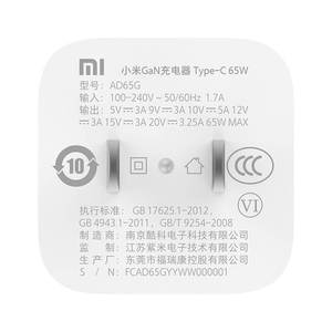 Image 2 - オリジナル xiaomi ガン旅行充電器 65 ワット 1/2 サイズ 5A ケーブル usb タイプ c 出力 pd 急速充電 5 12v/9 v/12 v/15 v = 3A 10 v = 5A 20 v = 3.25A