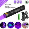 UV Led Flashlight 365nm Ultra Violets Ultraviolet Lanterna IP65 Waterproof Invisible Torch for Pet Stains Hunting Marker Checker