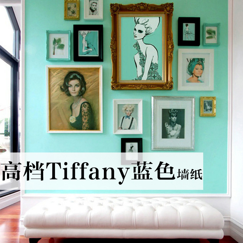 [Waterproof Stain-Resistant] Tiffany Blue Non-woven Wallpaper Pure Plain Color Bedroom Living Room Restaurant Background Wallpap