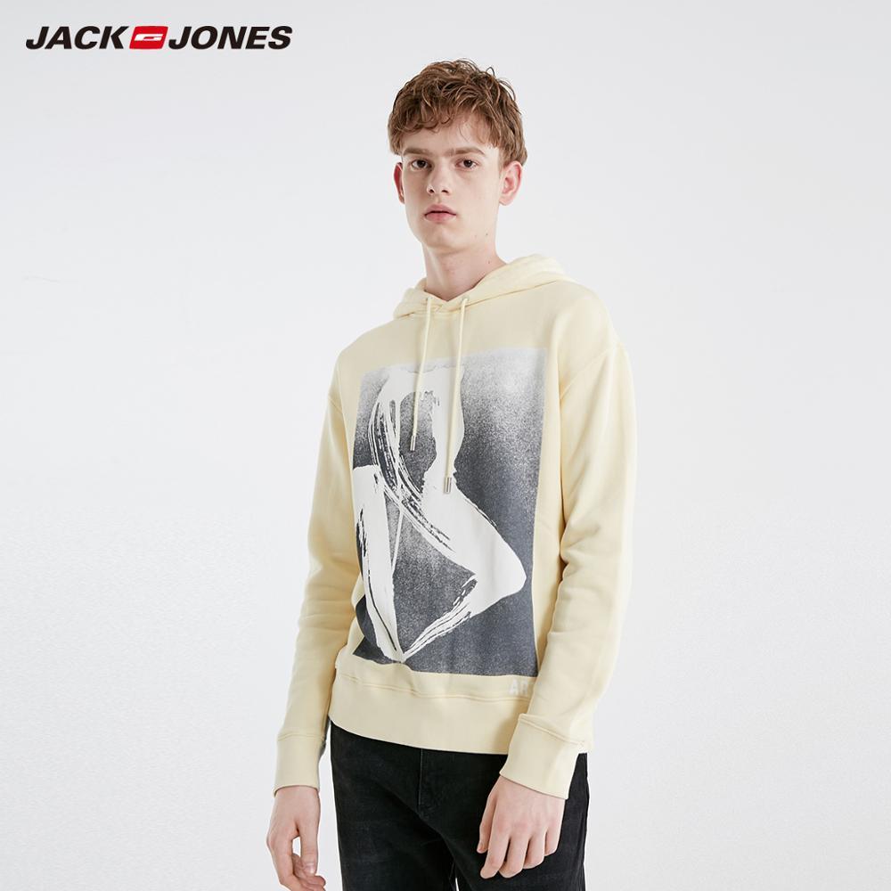 JackJones Men's Loose Fit Style Printed Pullover Hoodie| 219133501
