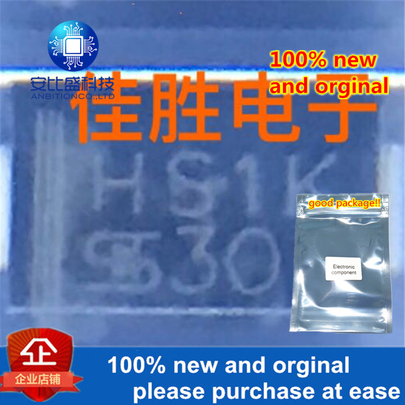 50pcs 100% New And Orginal  1A800V Ultrafast Recovery Diode DO214AC In Stock