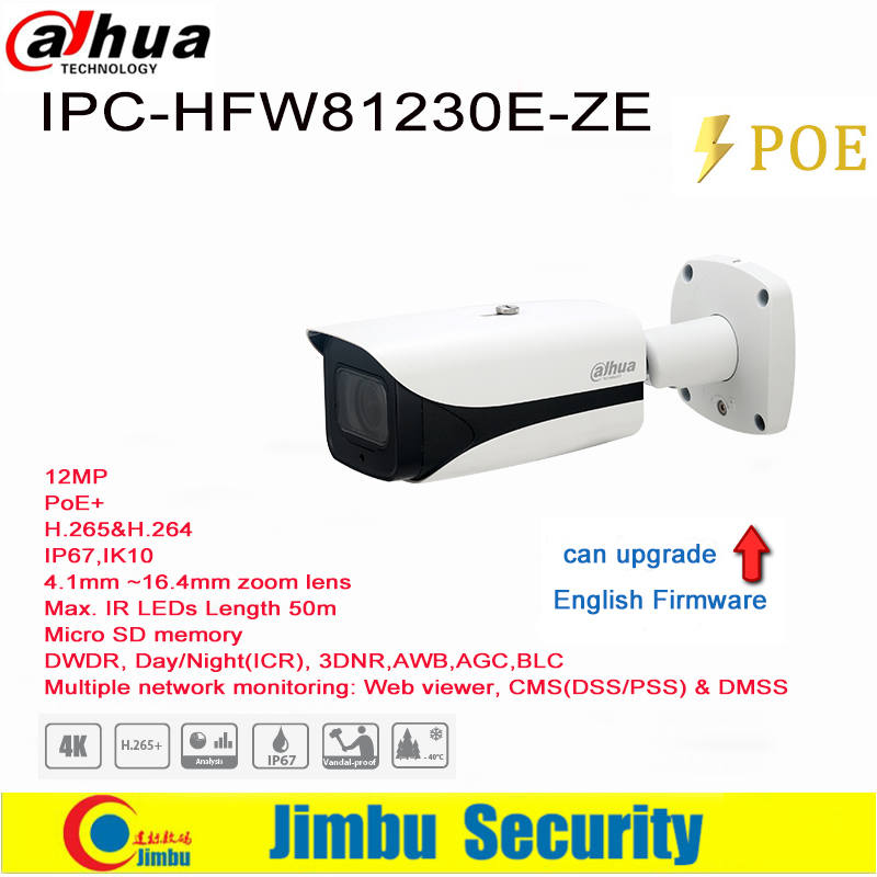 <font><b>Dahua</b></font> <font><b>12MP</b></font> <font><b>IP</b></font> <font><b>camera</b></font> IPC-HFW81230E-ZE POE+ 4.1mm ~16.4mm zoom lens H.265&H.264 IR LEDs Length 50m Micro SD memory,IP67,IK10 image