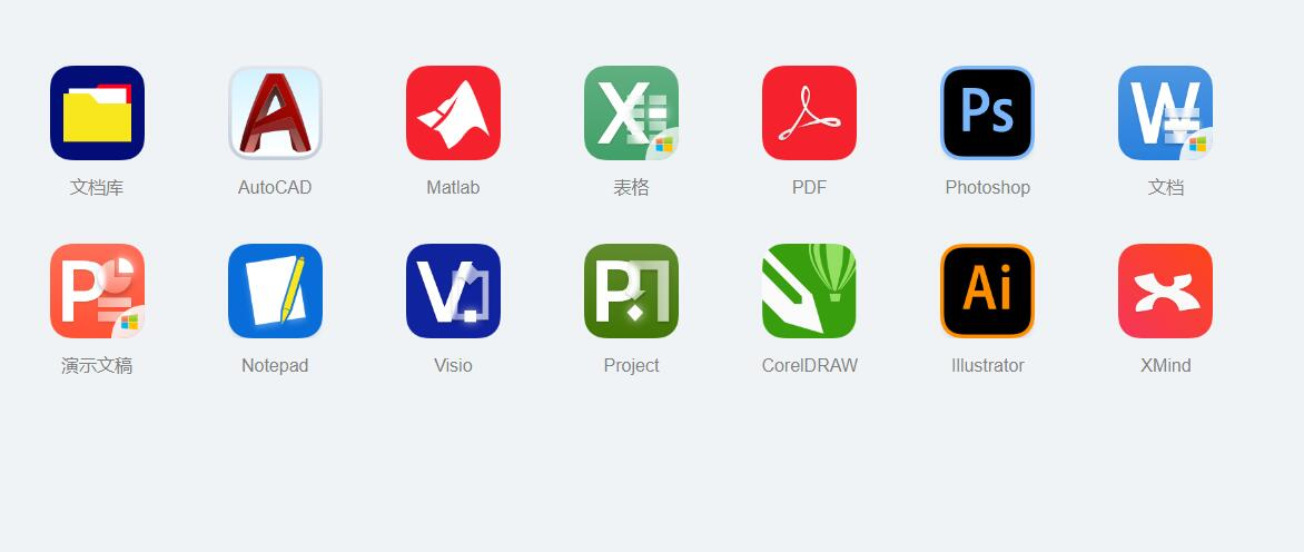 工具分享-手机端的电脑App