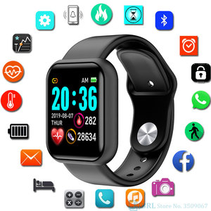 Squae Silicone Digital Watch M