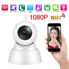 security camera 1080P HD Mini WIFI Smart Pan Tilt Camera Home Security Night View 110-240V(China)