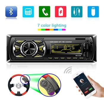 1 Din Car High Quality Digital Stereo FM Radio with AUX MP3 FM/USB/Radio Remote control nktech cze 15b adjustable 0 3w 15w 87mhz 108mhz with pc control fm transmitter broadcast radio station stereo lcd backlight