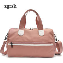 Gym Travel Women Duffle Bag Bags Luggage High Quality Waterproof  Weekend Large Outdoor With Shoe