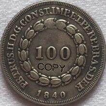 1840 Бразилия 100 рейс копия монет