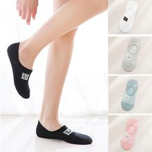 Femmes chaussettes décontracté 苦労アフェールコトンスマイリーセリーモード chaussette 快適 femmes chaussettes décontracté(China)