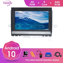 Toopai Android 10 Voor Land Rover Discovery 3 LR3 L319 2004 2005 2006 2007 2009 Auto Radio Auto Multimedia Speler gps Navigatie