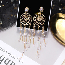 S925 Silver Needle Round Long Tassel Pearl Earrings Female Temperament Korea Personality Dream Catcher