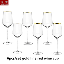 6pcs Gold Line Champagne Crystal Glass Cup Wedding Toasting Party Wine Decoration Cocktail Whiskey Drinking