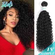 Brazilian Remy Kinky Curly Human Hair Bundles 1/3/4 Pcs 8