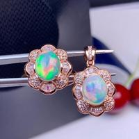 Natural Australian Opal Ring Necklace, ladies attend the wedding party. Variable colour 925 Sterling Silver