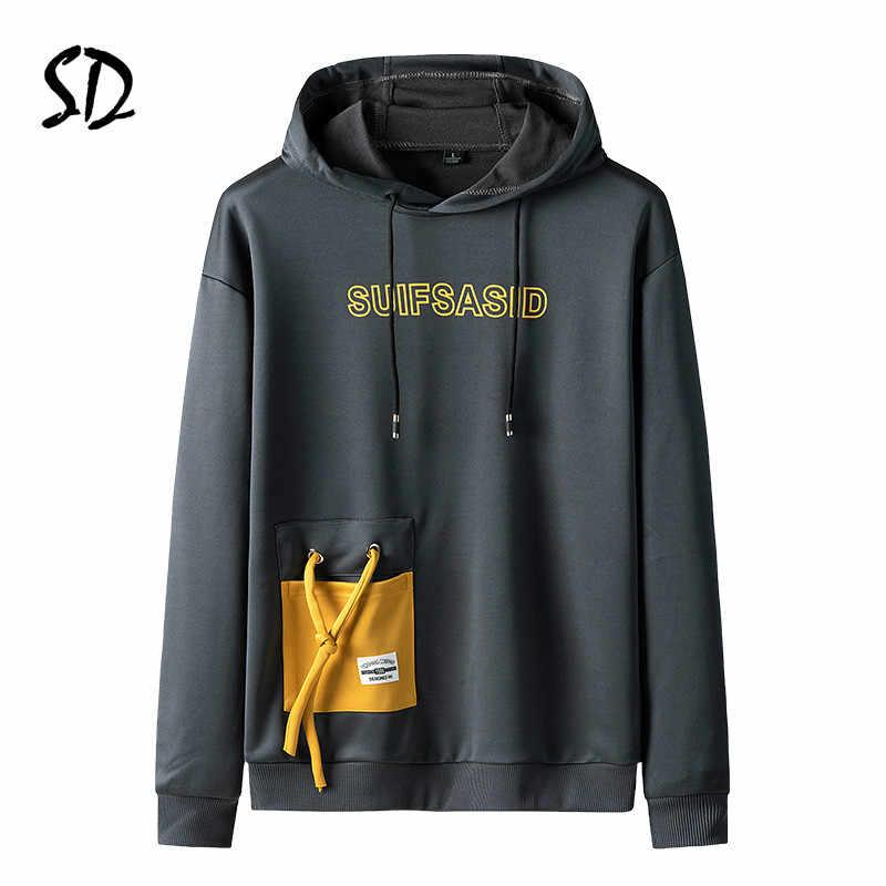 Fleece Camouflage Hoodie Men Fur Coat Winter Blank Pattern Fashion Casual Sweatshirt Men New Anime Hoodie Bomber Jacket Men