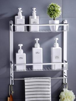 Towel Rack For Space Aluminium Bathroom, Non-punching Toilet, Bathroom Wall, Toilet Rack Wall Hanging