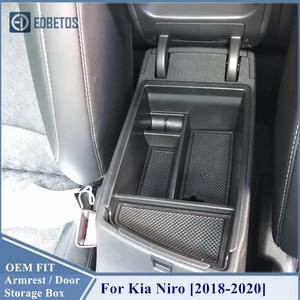 Image 3 - รถกล่องสำหรับKia Niro 2018 2019 2020อุปกรณ์เสริมถาดคอนโซลกลางสีดำ