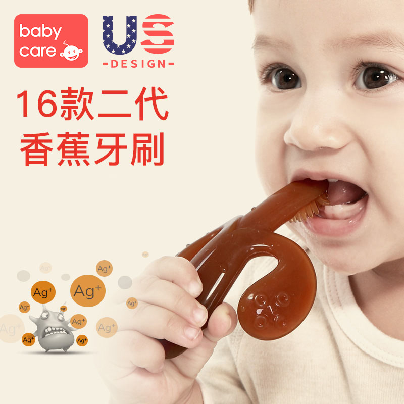 Bbct301 T302 Baby Teether Banana Toothbrush, Nano Silver Silica Gel Molar Rod image