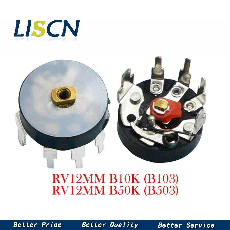 10 шт. потенциометр прямого угла RV12 мм B10K B103 B50K B503 усилитель мощности потенциометр громкости с переключателем 12 мм