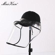 PPE Isolation cap protective mask HD transparent child adult full face splash-proof baseball detachable