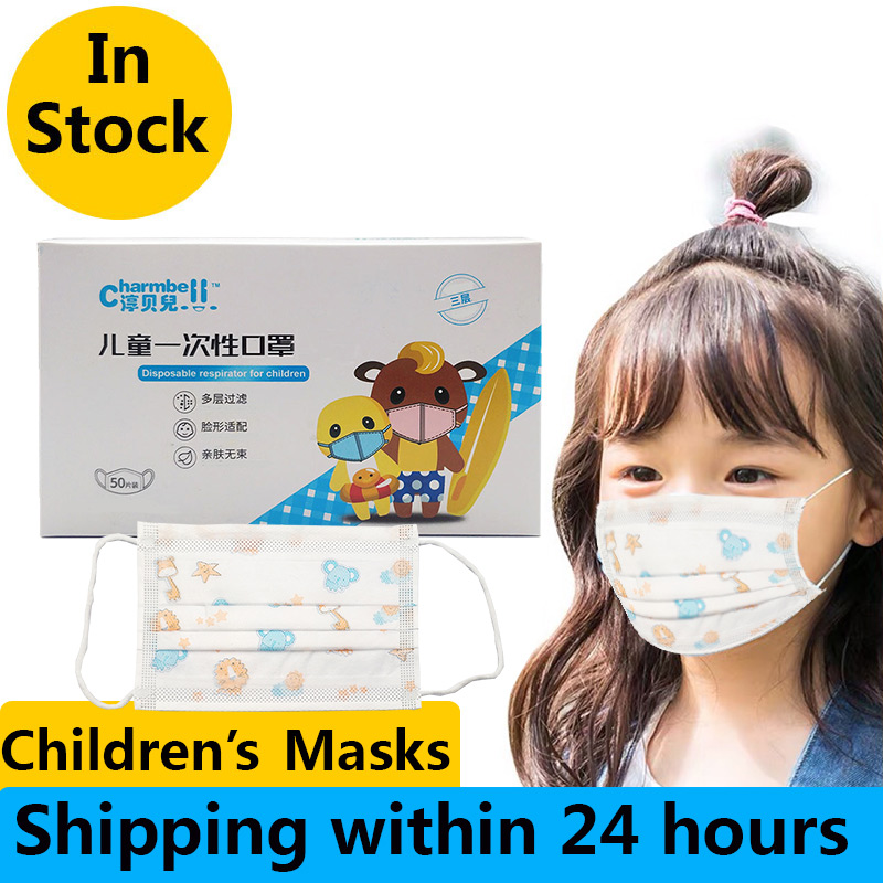 Cartoon <font><b>avatar</b></font> Children's <font><b>masks</b></font> 3 layer Disposable Elastic Mouth Soft Breathable Cute Hygiene Child Kids Face <font><b>Mask</b></font> Dropshipping image