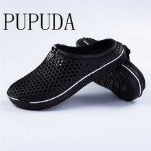 PUPUDA בטלן גברים קיץ חוף נעלי חיצוני נעל נוחה גברים בית קל משקל מקורה נעלי בית גברים נשים