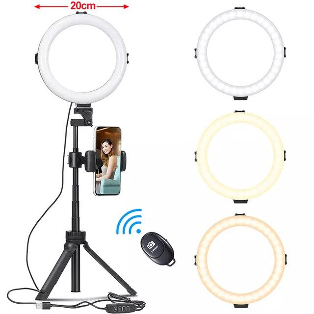 VIJIM 8 pollici 20cm Selfie Ring Light con treppiede supporto per telefono anello lampada scrivania LED Ringlight per Youtube Vlog Makeup