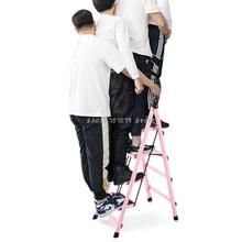 Household Folding Indoor Herringbone Ladder Multi Function Ladder Portable Thickened Two Meter Telescopic Pedal Four Five Step L