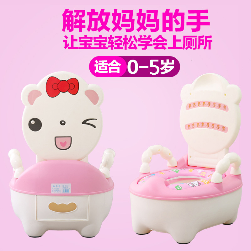 Pedestal Pan 1-3-6-Year-Old Box Infants Kids Toilet Seat Children China Mobile Universal Boy Toilet Household