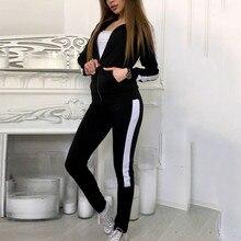Модные женские повседневные полосатые с длинным рукавом на молнии Pullove спортивные топы+ длинные брюки набор# D