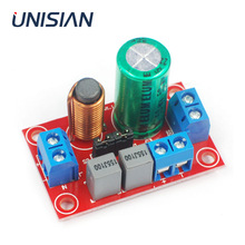 UNISIAN  Audio Frequency Divider Board  Adjustable Multi Speaker Treble Bass 2 Way Crossover Filters for home amplifiers