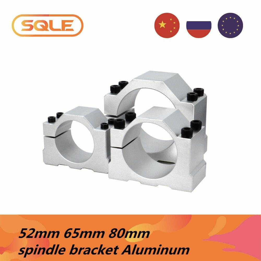 Кронштейн шпиндельного двигателя CNC, диаметр 52 мм, 65 мм, 80 мм, Алюминиевый зажим с 4 шестигранными болтами